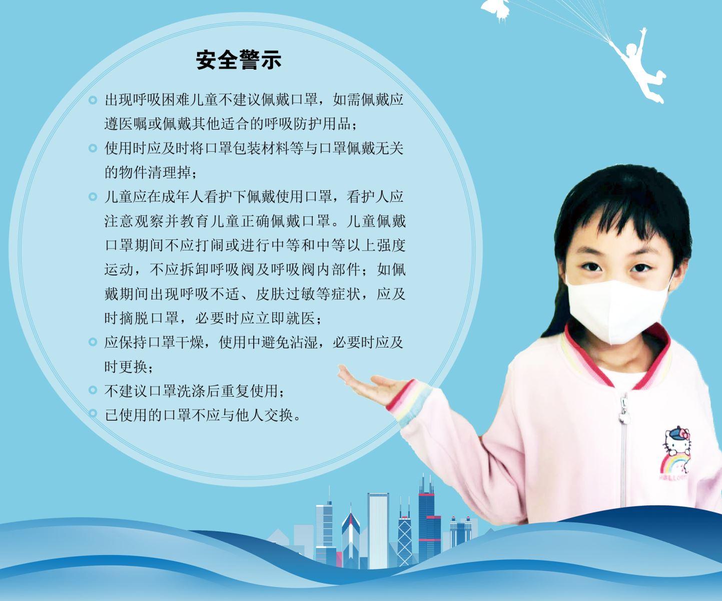 儿童口罩国家标准发布 润扬仪器为生产企业提供口罩检测仪器技术支持